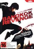 Bangkok Revenge on DVD