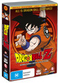 Dragon Ball Z Remastered Movie Collection (Uncut) (7 Disc Set) on DVD