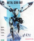 Metal Gear RAY 1:100 Model Kit