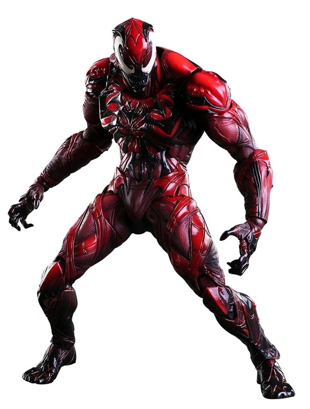 Marvel Universe: Venom (Limited Colour Ver.) - Variant Play Arts Kai Figure