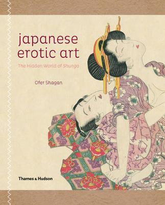 Japanese Erotic Art by Ofer Shagan