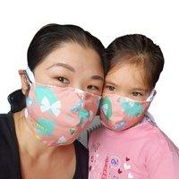 Children's Reusable Face Mask - #TheGoodFacemask