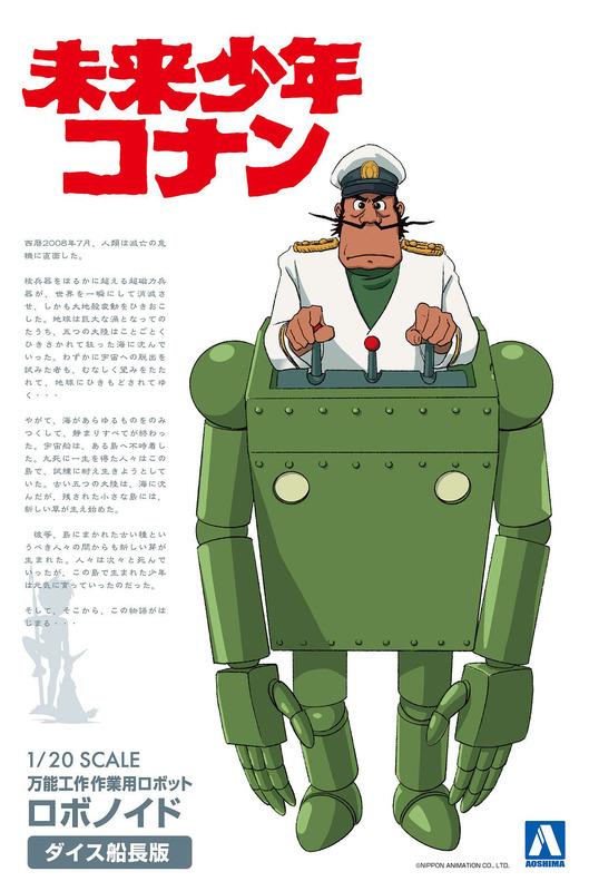 Future Boy Conan: 1/20 Robonoid (Captain Dyce Ver.) - Model Kit