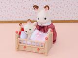 Sylvanian Families: Baby Crib