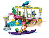 LEGO Friends - Heartlake Surf Shop (41315) image
