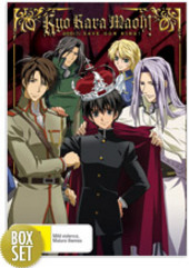Kyo Kara Maoh! - God(?) Save Our King!: Vol. 1 (Collector's Box) on DVD