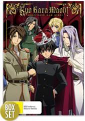 Kyo Kara Maoh! - God(?) Save Our King!: Vol. 1 (Collector's Box) on DVD