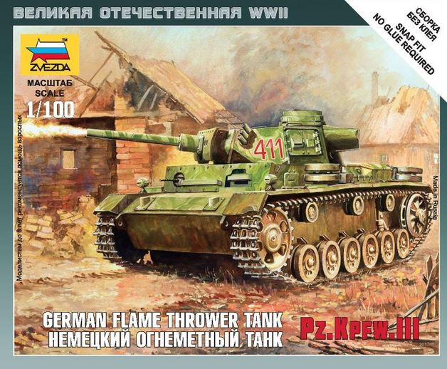 Zvezda: 1/100 Pz.Kfw III Flamethrower Tank - Model Kit