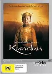Kundun on DVD
