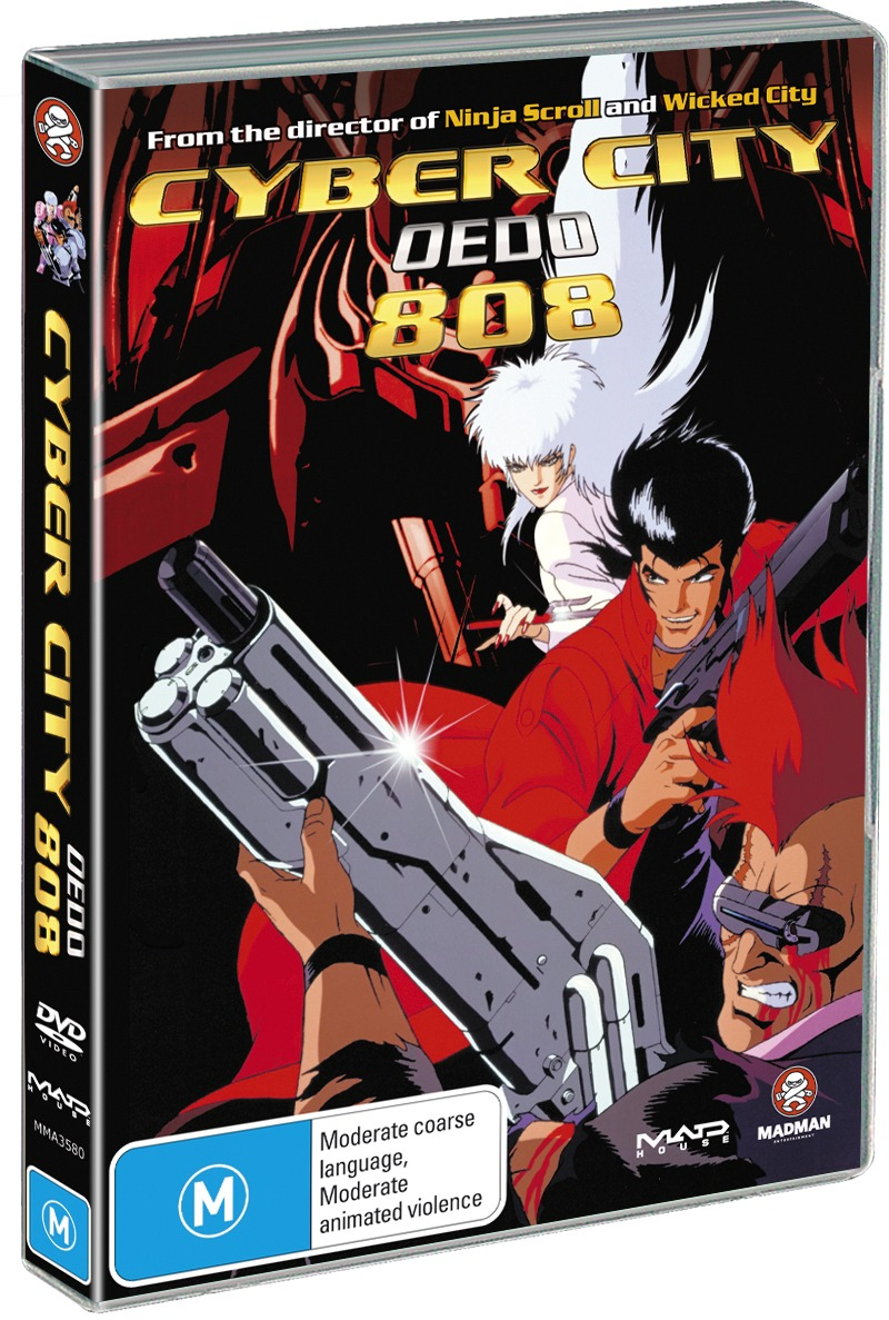 Cyber City OEDO 808 on DVD image