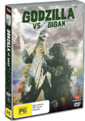 Godzilla Vs. Gigan on DVD