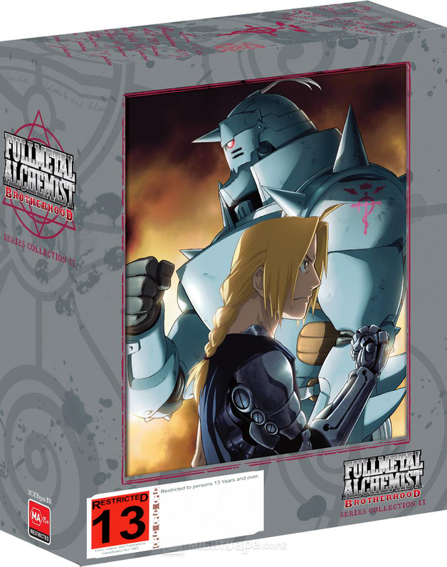 Fullmetal Alchemist: Brotherhood - Series Collection II on Blu-ray