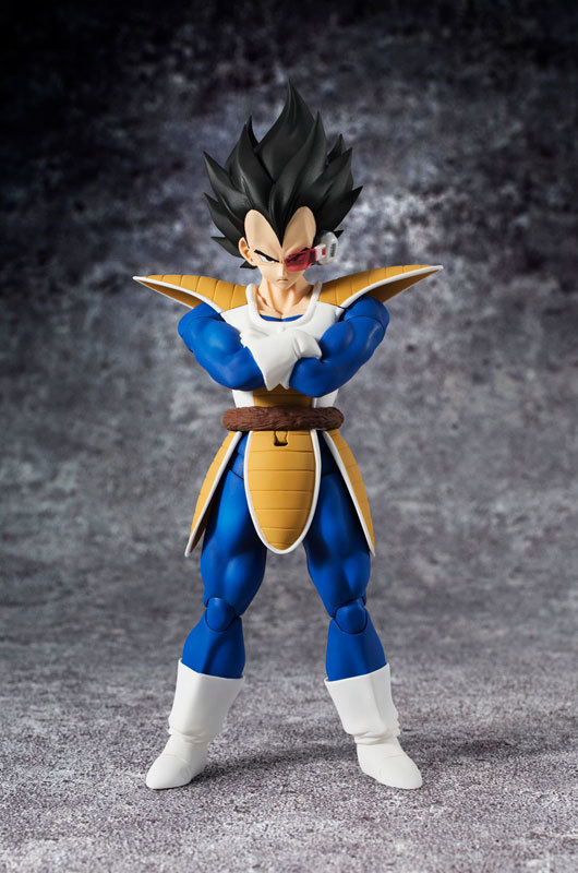 Dragon Ball Z: Vegeta - S.H.Figuarts Figure