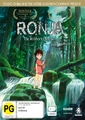 Ronja, The Robber's Daughter on DVD