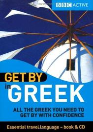 Get by in Greek image