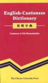 English-Cantonese Dictionary image