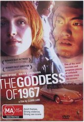 The Goddess Of 1967 on DVD