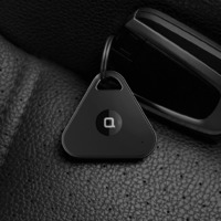 ZUS Car Key Finder image