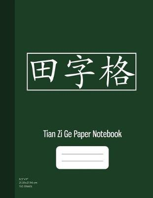 Tian Zi Ge Paper Notebook by Graphyco Publishing