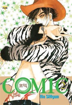 Comic: v. 2 by SiHyun Ha image