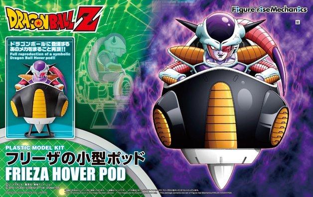 Dragon Ball: Frieza's Hover Pod - Model Kit
