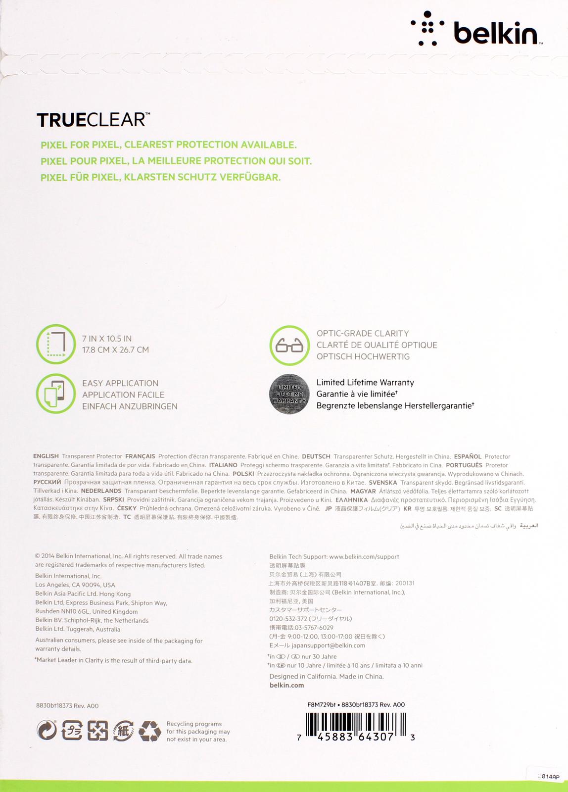 Belkin TrueClear Transparent Universal Screen Protector (cut to fit)