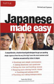 Japanese Made Easy 2 by Tazuko Ajiro Monane image