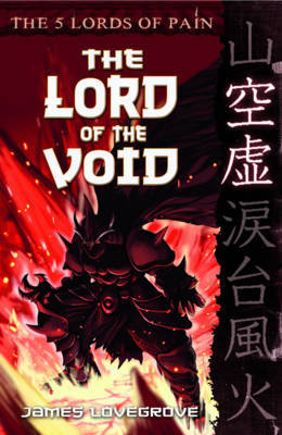 The Lord of the Void by James Lovegrove image