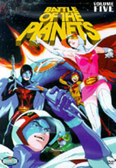 Battle Of The Planets - Vol 5 on DVD