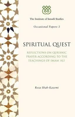 Spiritual Quest by Reza Shah-Kazemi image