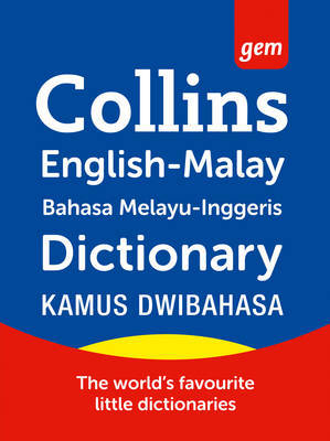 Malay Dictionary image