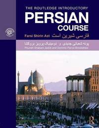 The Routledge Introductory Persian Course by Dominic Parviz Brookshaw image