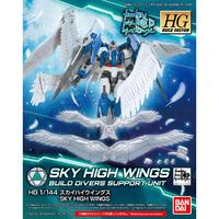 HGBC Sky-High Wings - Model Kit