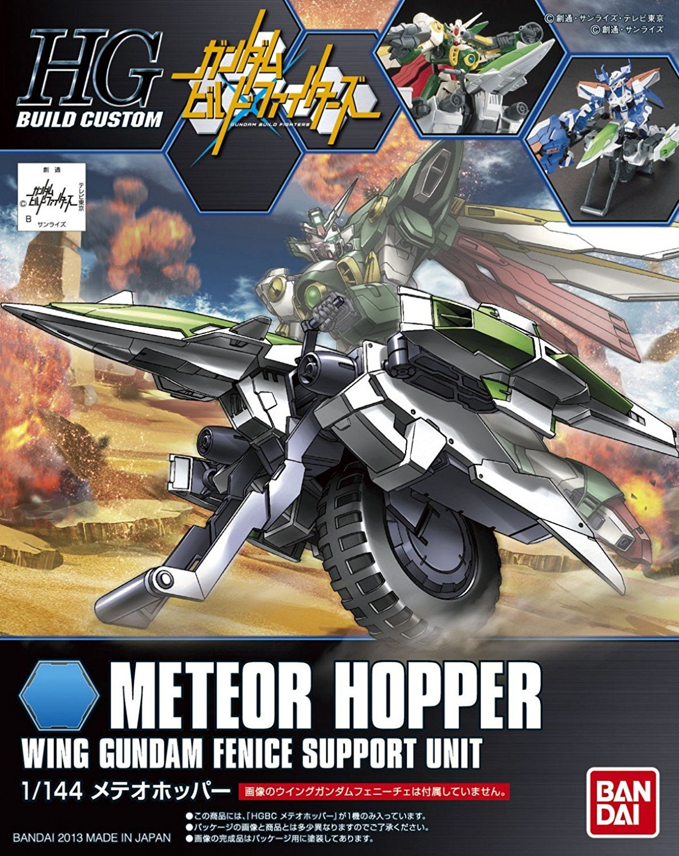 HGBC 1/144 Meteor Hopper- Model Kit image