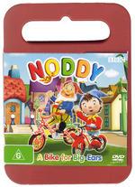 Noddy - A Bike For Big Ears on DVD