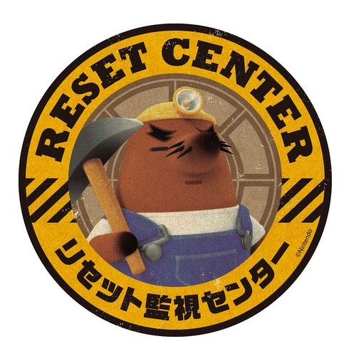 Animal Crossing: Travel Luggage Sticker - Reset Surveillance Center #8