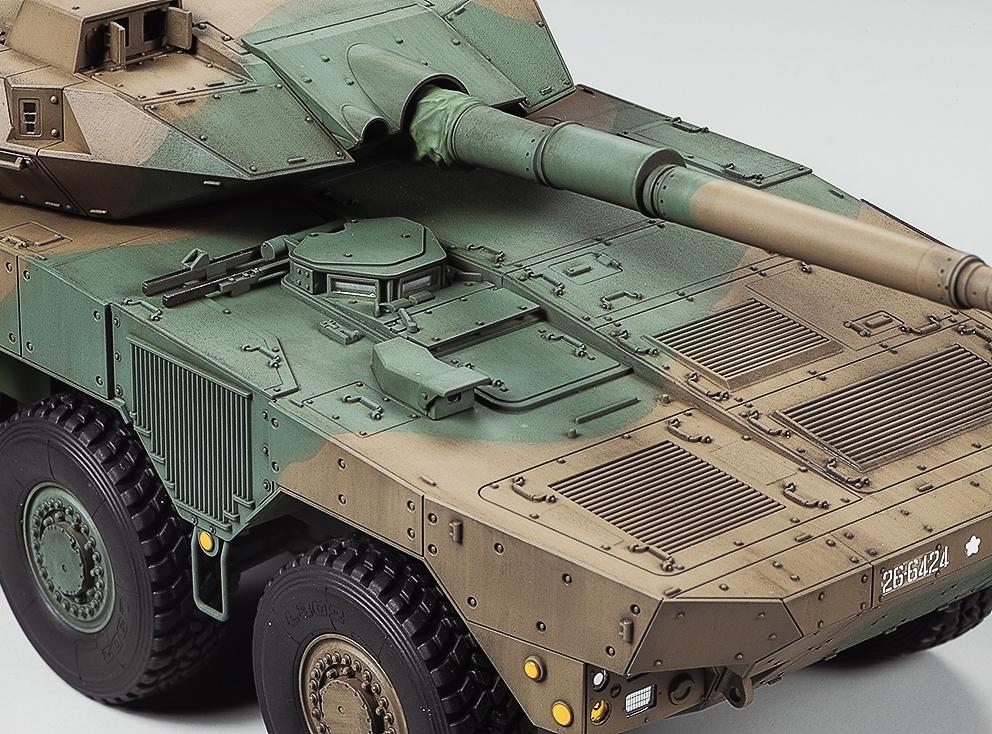 Tamiya: 1/35 JGSDF Type 16 MCV - Scale Model image