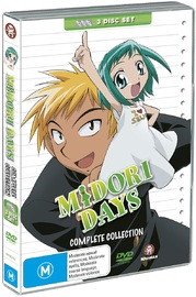 Midori Days - Complete Collection (3 Disc Slimpack) on DVD image