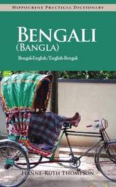 Bengali (Bangla)-English / English-Bengali Practical Dictionary by Hanne-Ruth Thompson