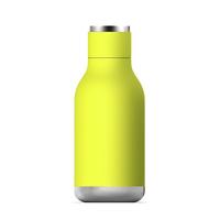 Asobu Urban Insulated Bottle - Lime (500ml)