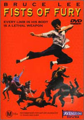 Bruce Lee - Fist Of Fury on DVD