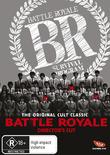 Battle Royale on DVD