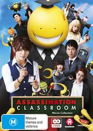 Assassination Classroom Movie Collection (The Movie / Graduation) on DVD