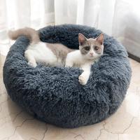 Ape Basics: Long Plush Warm Round Pet Bed - Dark Gray (Medium)