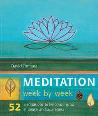 Meditation Week by Week by David Fontana image