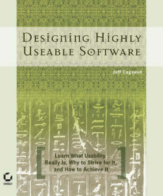 Designing Highly Useable Software by Jeff Cogswell image