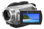 Sony HDRUX7E AVCHD DVD Handycam