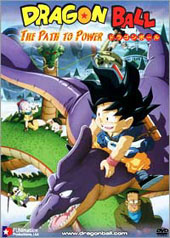Dragon Ball - Feature 1 - Path To Power on DVD
