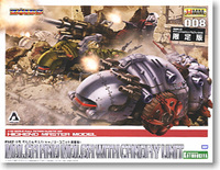 Zoids HMM Molga and Molga with Canory U 1/72 Model Kit