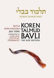 Koren Talmud Bavli: v. 11 by Adin Steinsaltz